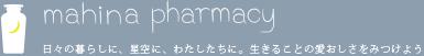 Mahina Pharmacy